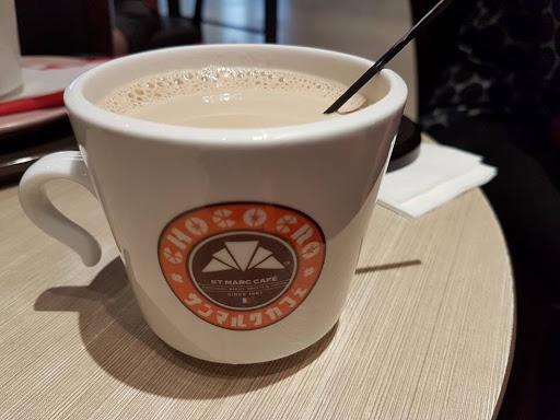 Milk tea from St Marc Cafe at Raffles City