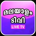 MALAYALAM TV PROGRAMMES icon