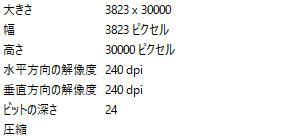 20170430_210405.jpg