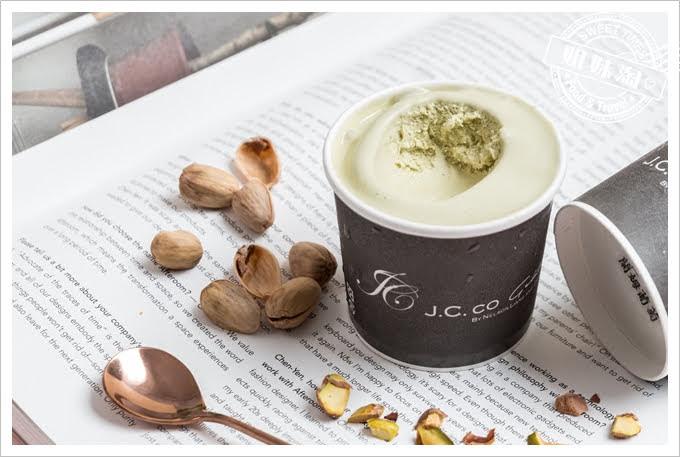 JCcoArtKitchen藝術廚房開心果冰淇淋
