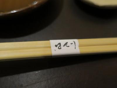 IMG_6514.JPG