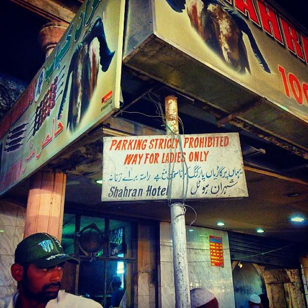 Hyderabadi Baataan - 2fbbf98272c0b534574b32da75f051be6b89c4b9.jpg