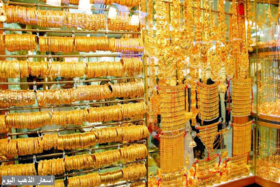 سعر الذهب اليوم,الذهب اليوم,أسعار الذهب اليوم,اسعار الذهب اليوم,اسعار الذهب عيار 21,اسعار الذهب,اسعار الذهب اليوم فى مصر,سعر الذهب اليوم فى مصر,اسعار الذهب عيار 21 اليوم,اسعار الدهب اليوم,سعر بيع الذهب اليوم,سعر جرام الذهب اليوم,سعر الجنيه الذهب اليوم,أسعار الذهب,سعر اليوم الذهب,سعر الذهب اليوم في مصر,سعر الذهب عيار 21 اليوم في مصر,سعر الذهب,سعر الجنيه الذهب,اسعار الذهب فى مصر,سعر الذهب في مصر,اسعار الذهب بيع وشراء,سعر كيلو الذهب,اسعار الذهب بدون مصنعية,سعر الذهب الان,اسعار الدهب