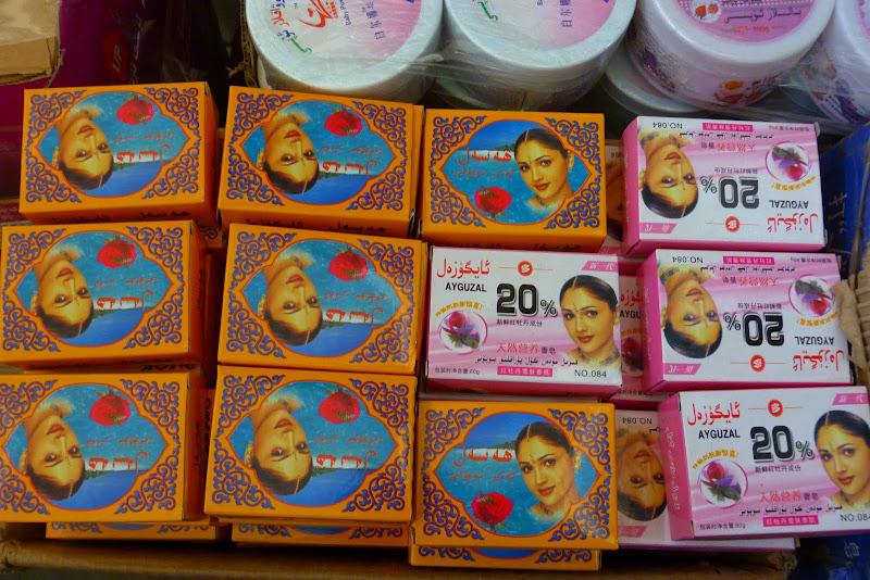 XINJIANG . Kasghar, le Grand Bazar - P1280386.JPG