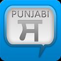 Punjabi Status/SMS 2017 icon