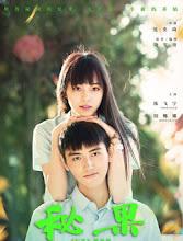 Secret Fruit China Movie