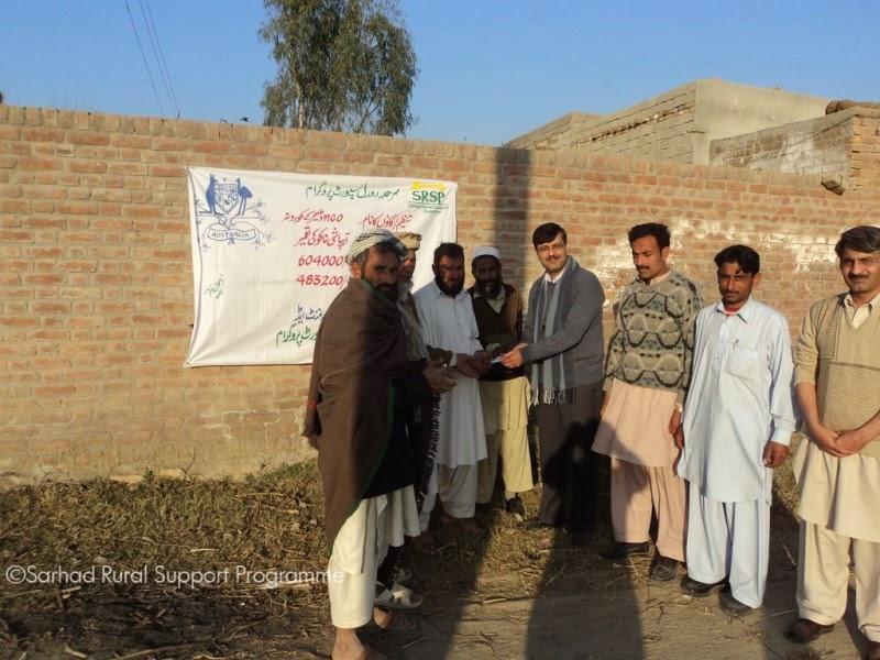 Livelihood Strengthening Programme(LSP) - DSC00096.jpg