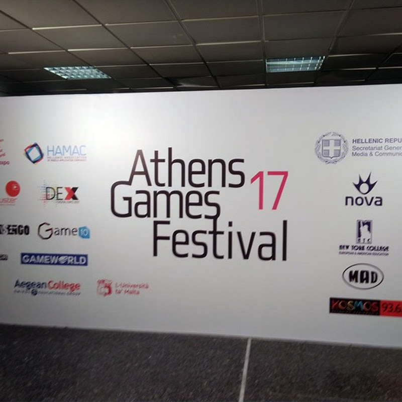 Athens Games Festival 2017