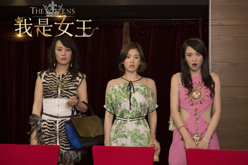 The Queens China Movie