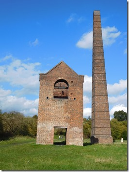 9 engine house