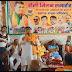 विधायक राहुल सिंह लोधी ने कार्यकर्ताओं एवं क्षेत्रीय जनता के साथ होली एवं रंग पंचमी मिलन समारोह किया