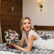 Wedding photographer Kristina Nazarova (nazarovakris). Photo of 14.05.2018
