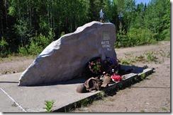 2 memorial 3