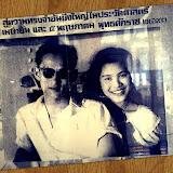 Thaïlande (2016)
