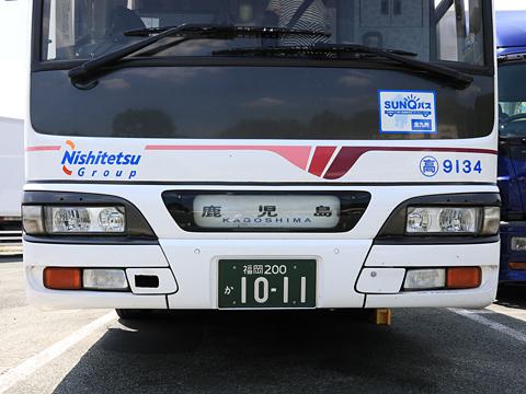 西鉄高速バス「桜島号」 9134 正面