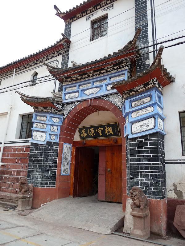 Chine . Yunnan   HEI JING  (ancienne capitale du sel) - P1260697.JPG