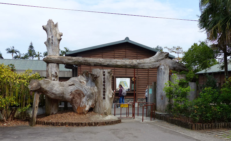 Luodong Forestry Culture garden, Luodong,(Yilan County) - P1030112.JPG