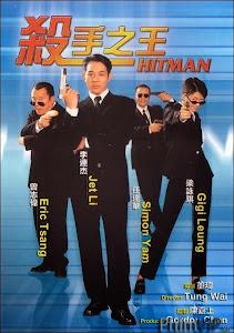 Sát Thủ Chi Vương - Hitman (Contract Killer) poster