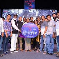 Dandupalyam 3 Movie Pre Release Function (33).JPG