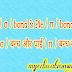 Sigma ( σ ) bond & Pie ( π ) bond सिग्मा ( σ ) बन्ध और पाई ( π ) बन्ध  In Hindi