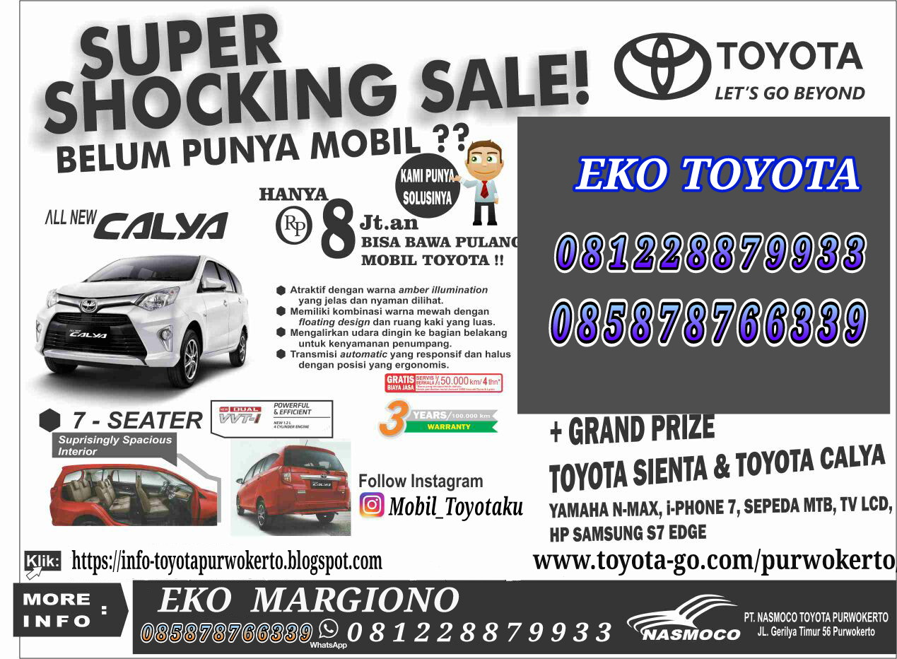 Toyota discount coupons