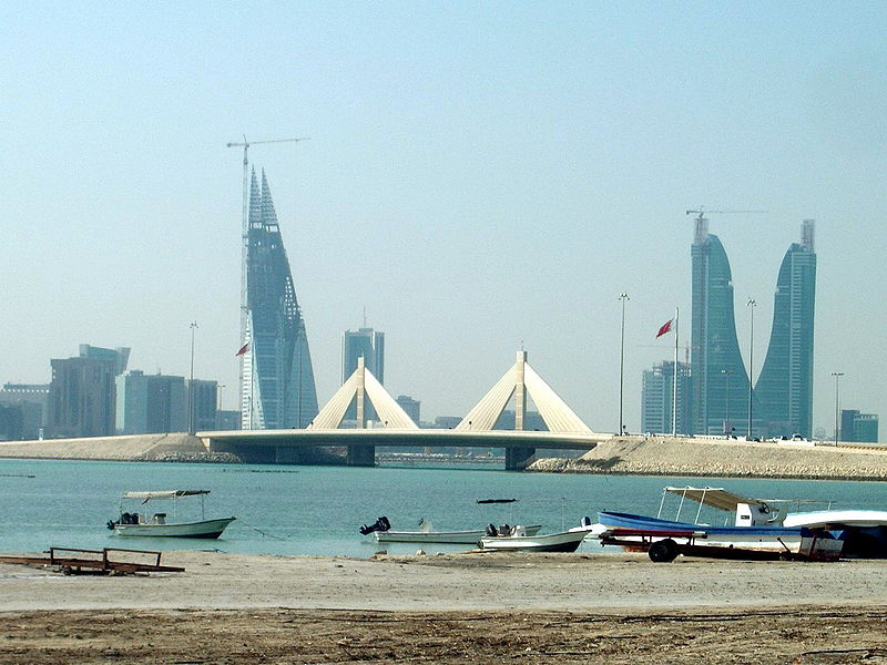 Bahrain - Manama skyline   (photo-picture4u.net)