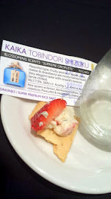 Scenes from Sake Fest PDX 2015 - favorite pairing turned out to be this particular Kaika Tonbindori Shizuku sake with strawberries and cheese