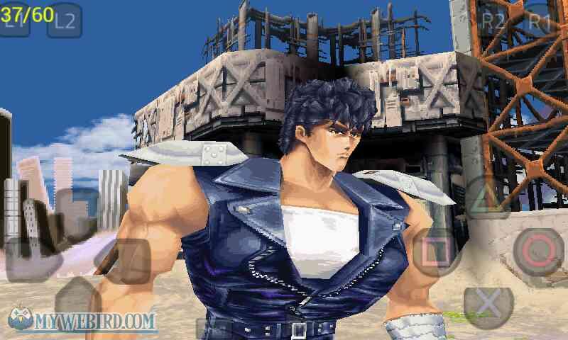 Download Hokuto no Ken PSX