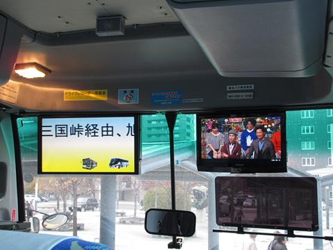 道北バス「ノースライナー」 1058 LCD運賃表&液晶モニタ