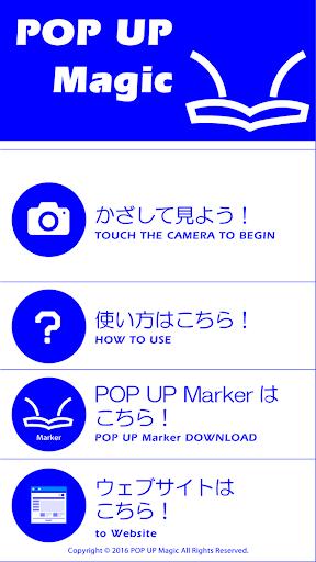 POP UP Magic 1.0.0 Windows u7528 2