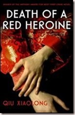 death of a red heroine