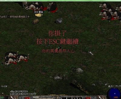 20090601_01-2009-06-1-06-24.jpg