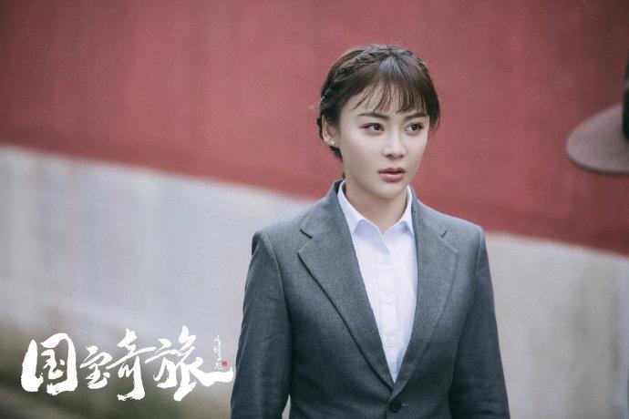 National Treasure Legendary Journey / Impossible Mission 2 China Drama