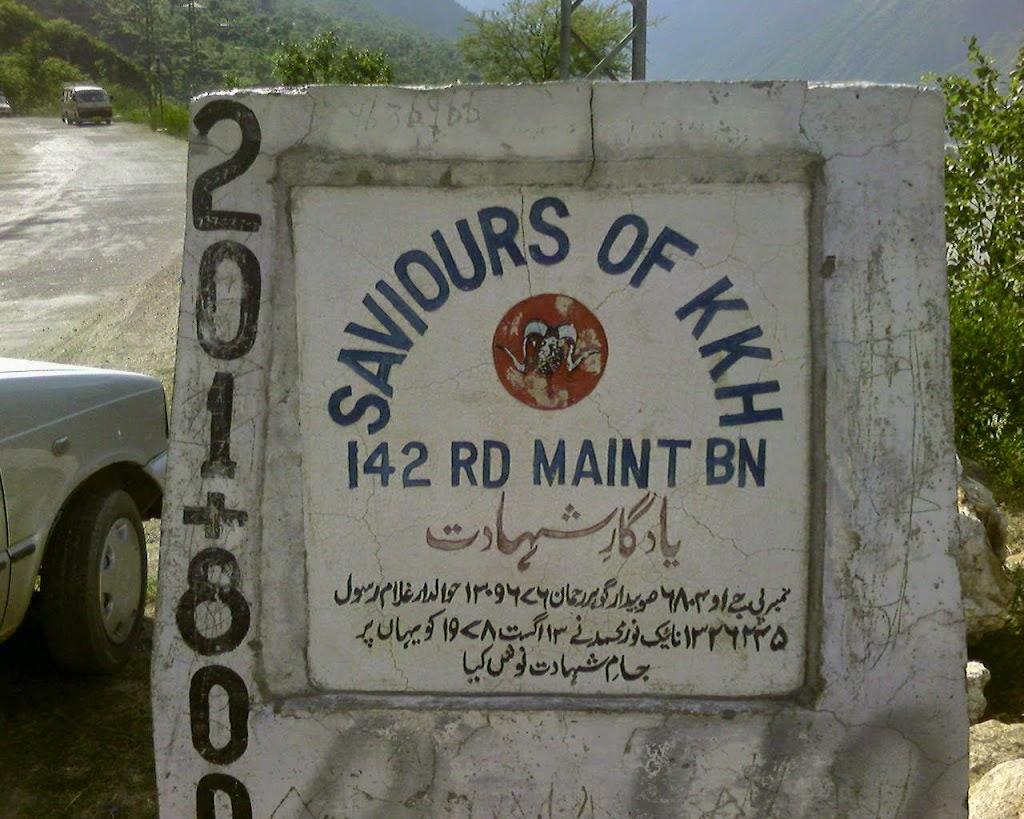 KKH_Shaheeds_1