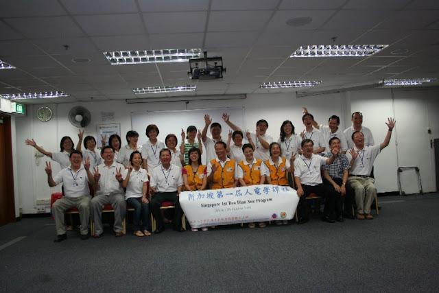 RDX - 1st RDX Program - Graduation - RDX-G158.JPG