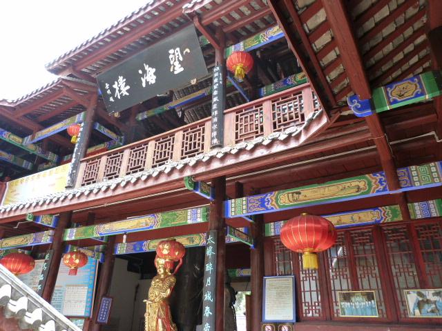 CHINE SICHUAN.XI CHANG ET MINORITE YI, à 1 heure de route de la ville - 1sichuan%2B773.JPG