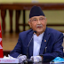 No kind of gender based violence and discrimination is acceptable: Prime Minister Oli