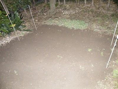 土をかけて終了