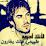 احمد حلفا's profile photo