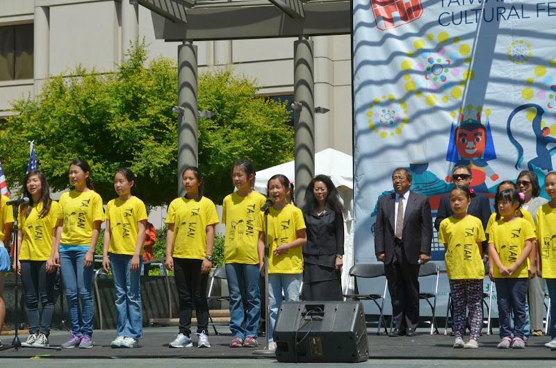 2013-05-11 Taiwanese American Cultural Festival - DSC_0101.JPG