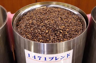 おすすめコーヒー:1471ブレンド