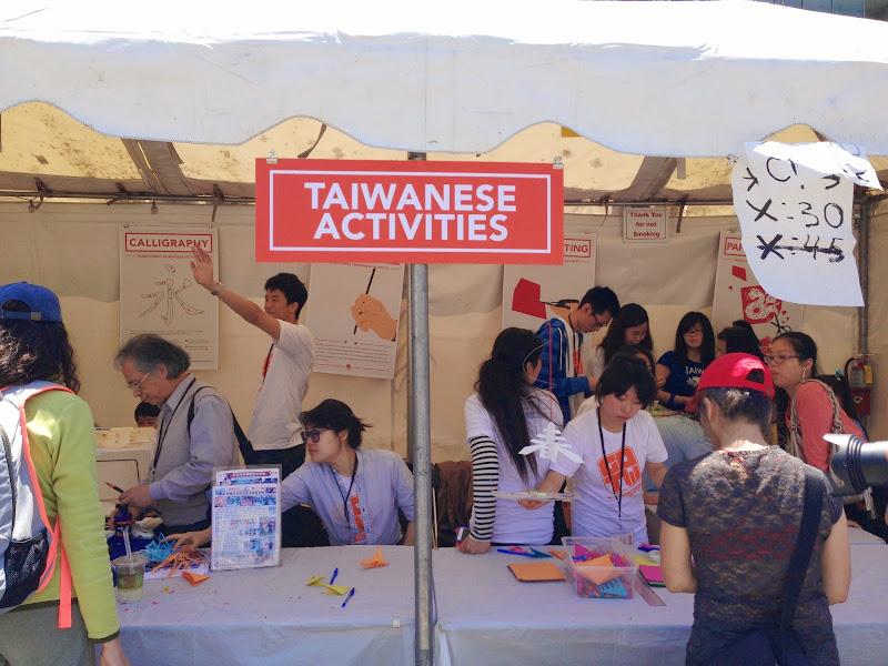 2013-05-11 Taiwanese American Cultural Festival - IMG_1470.JPG