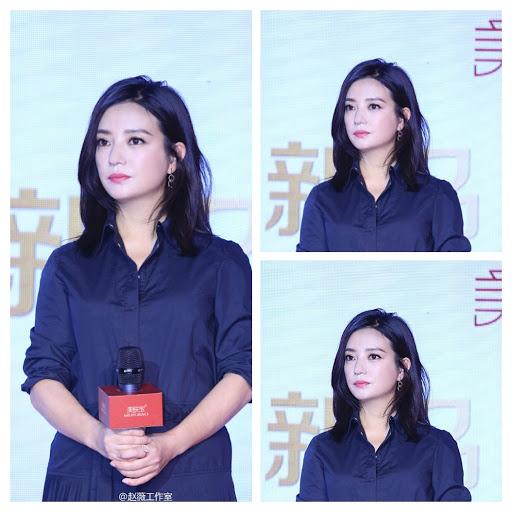2016.01.21_Triệu Vy dự họp báo MEIFUBAO