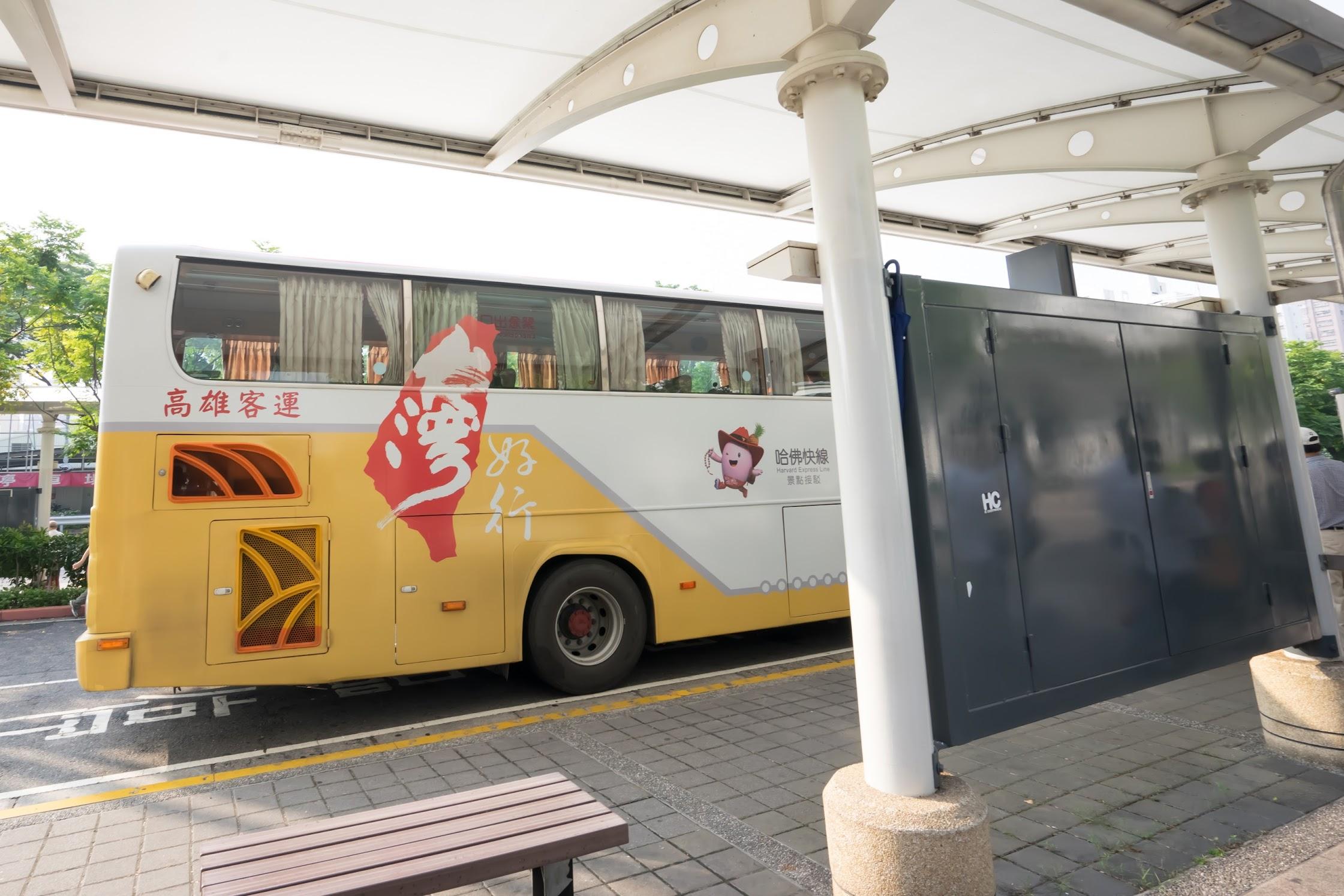 台湾 高雄 佛光山佛陀紀念館 バス