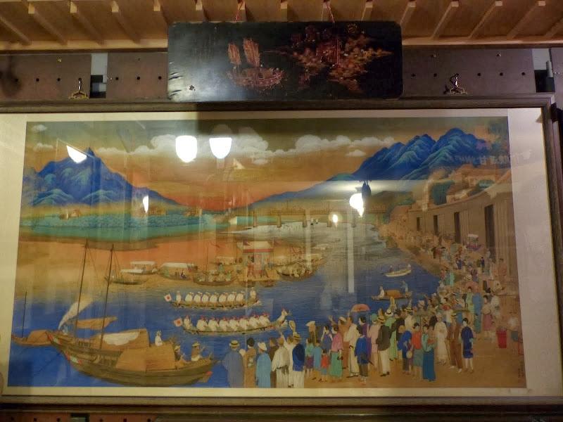 Taipei. Formosa Vintage Museum Cafe - P1020416.JPG