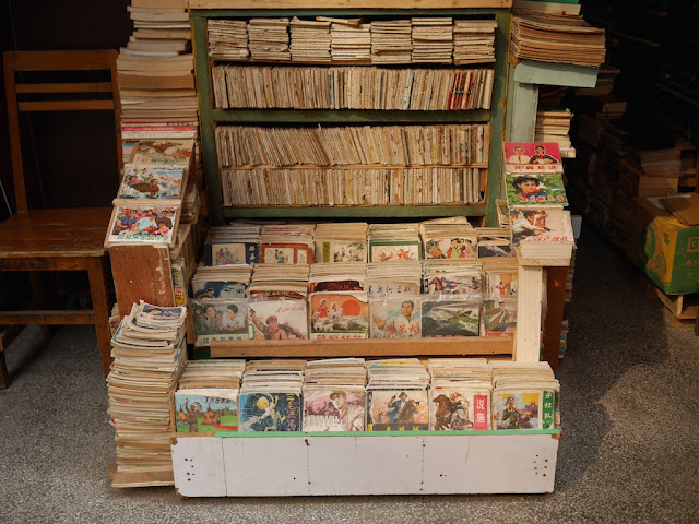 illustrated books at The Nostalgia Book Room