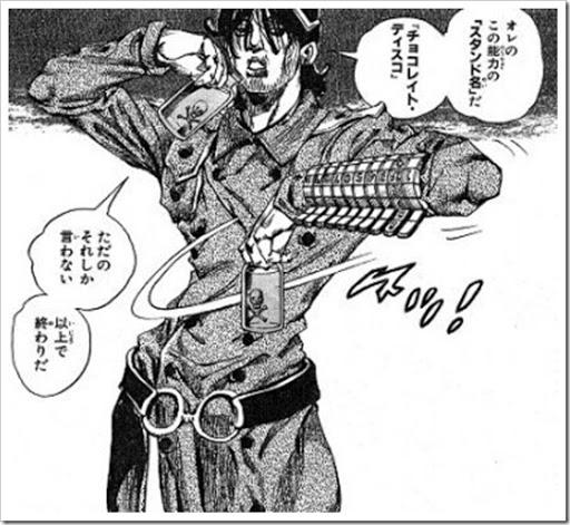 2f99ad55 thumb%25255B2%25255D - 【リキッド】MOEN JUICE新製品!「Morning Pusher」「Hip Bomb」「Love Maccho」レビュー。リニューアルDE登場。かわいらしい美少女グラフィックで萌え?【MADE IN JAPAN】