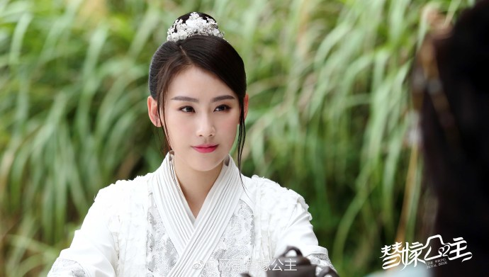 The Wrong Royal Bride China Drama