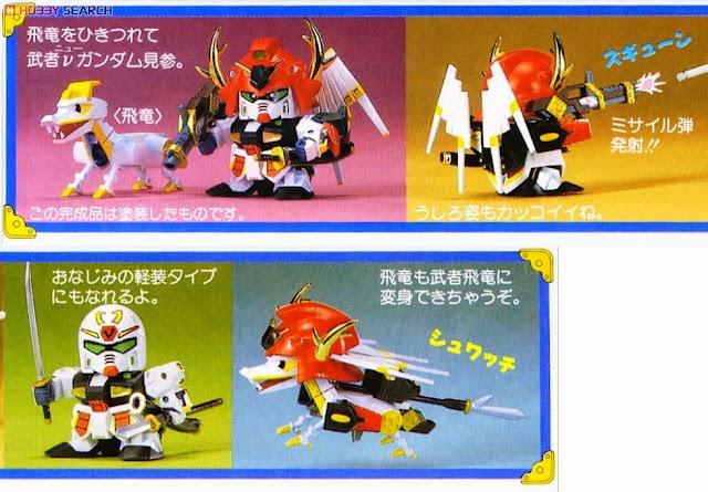 Musha Nu Gundam BB-027 SD Sengokuden dễ dàng lắp ráp và mang theo trong giỏ