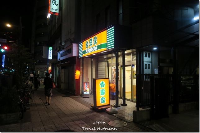 東京 青年旅館住宿 Irori Hostle and Kitchen (58)